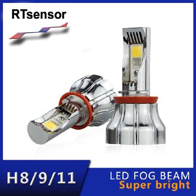 2016 New Arrival CE E-MARK ROHS H8 H9 H11 LED Foglight