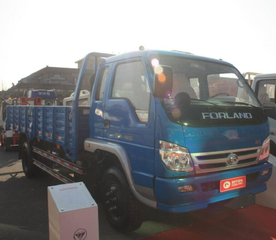 Forland Brand Cargo Truck