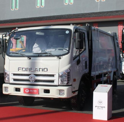 China Forland Compression Garbage Truck