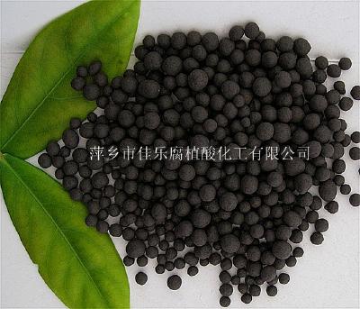 Humic acid particles